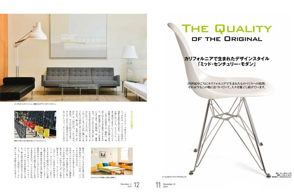 QOLA「The QUALITY OF THE ORIGINAL」を執筆しました!